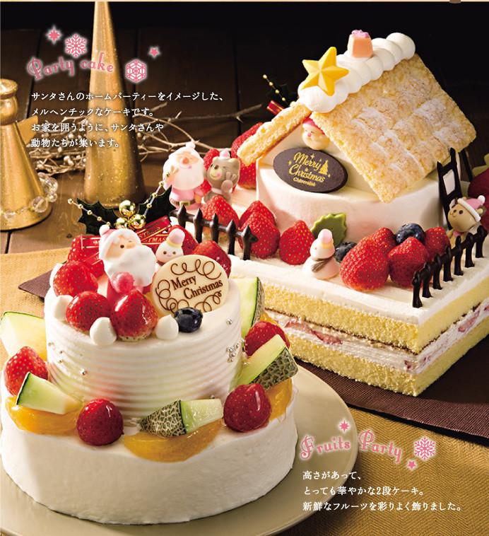 Christmas Cakes Japan  メリー クリスマス A Belated Christmas Post