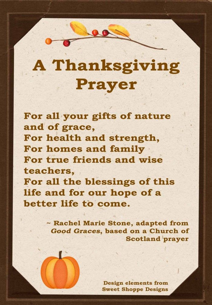 Christmas Dinner Prayers Short  A Thanksgiving Prayer