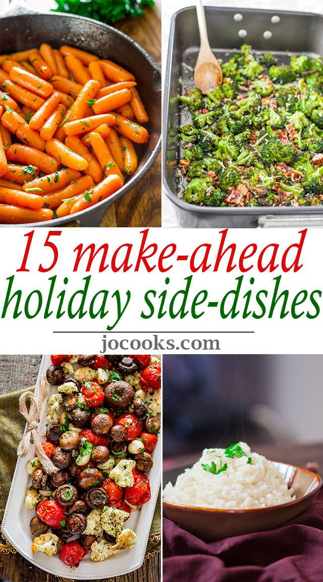 Christmas Dinner Side Dishes Make Ahead  Best 25 Christmas side dishes ideas on Pinterest