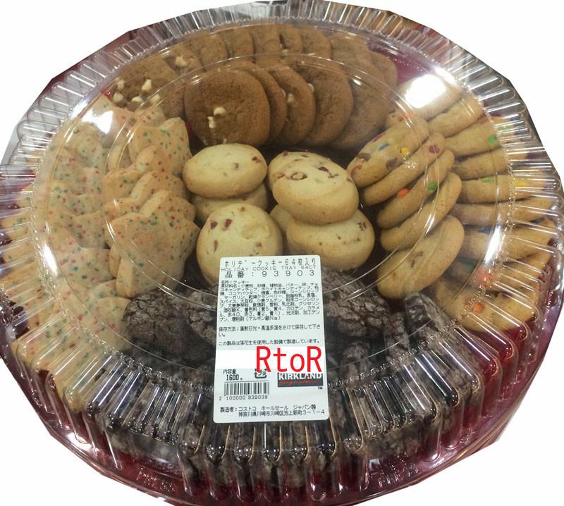 Costco Christmas Cookies  Cookies At Costco House Cookies