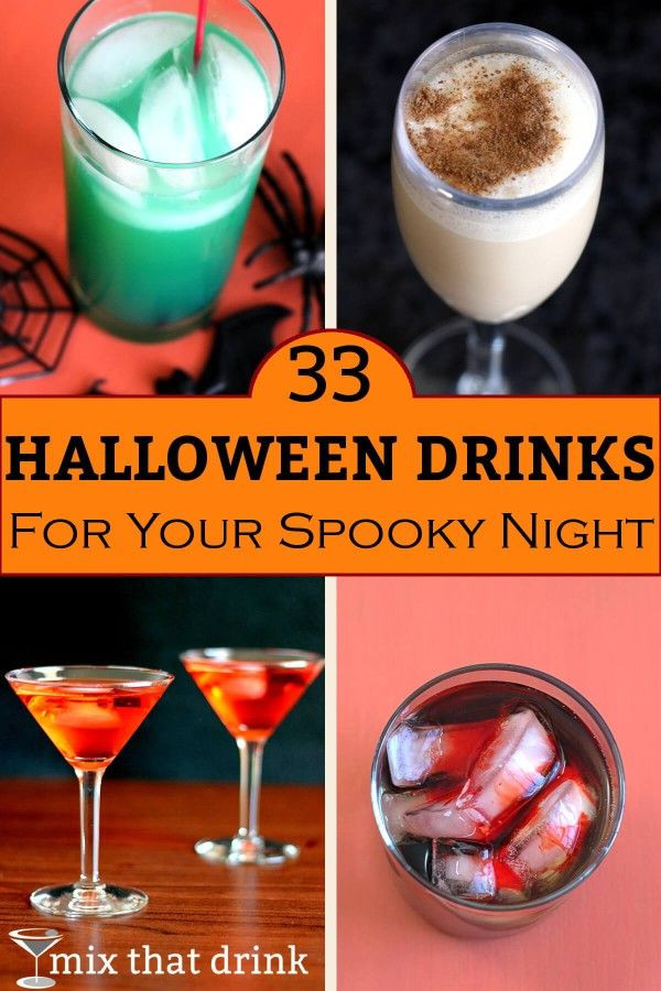 Halloween Drinks Alcoholic  33 Halloween drinks for your spooky night