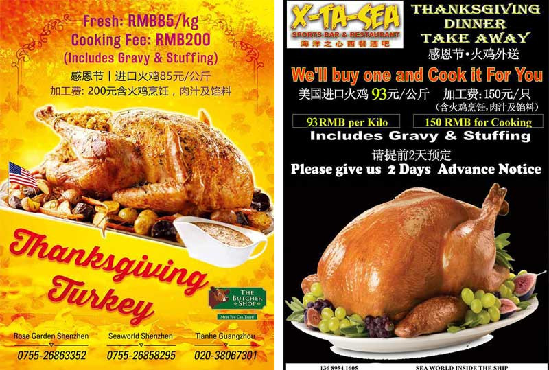 Order Cooked Thanksgiving Turkey  Thanksgiving Dinner SPECIAL EDITION 11 Best Choices to