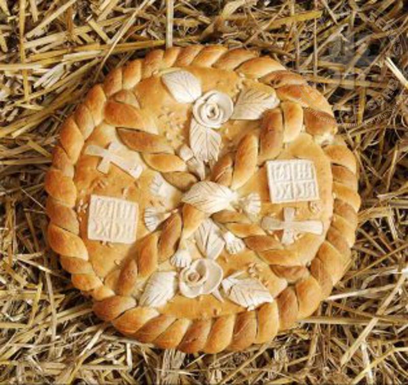 Serbian Christmas Bread  Serbia SOS Serbian Christmas traditions