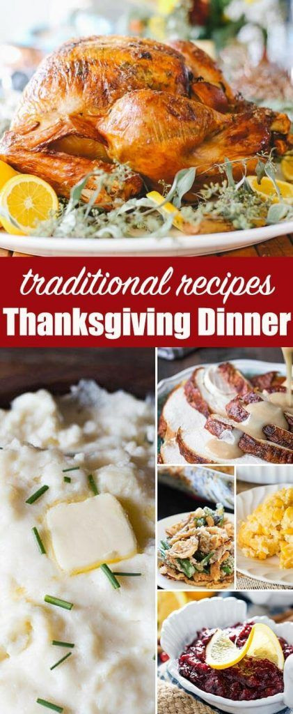 Traditional American Thanksgiving Dinner  Best 25 Traditional thanksgiving dinner ideas on