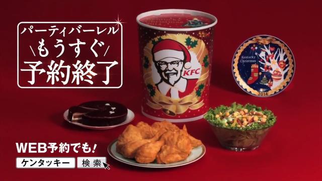 Unique Christmas Dinners  Unique Christmas dinners around the world